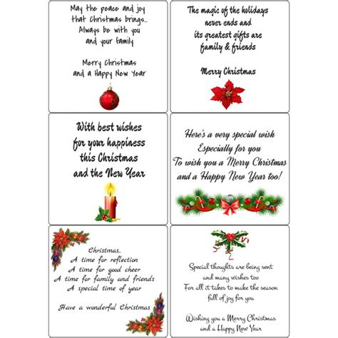 Card Verses For Handmade Cards - peel verses 2 sticky verses for handmade