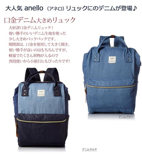 Pack Anello scelta rakuten global market anello anello backpack cotton denim popular luc anello base with