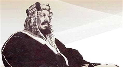 Mba Degree King Abdulaziz by King Abdulaziz Symposium To Honor Saudi Arabia S