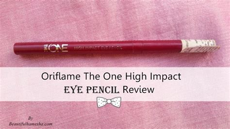The One Gel Eye Liner Pencil Oriflame oriflame the one high impact eye pencil review oriflame kajal