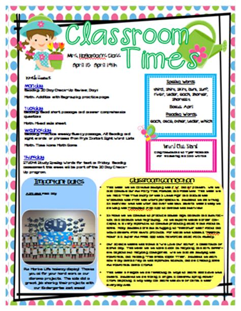 sunday school newsletter templates let s get fancy in weekly newsletters