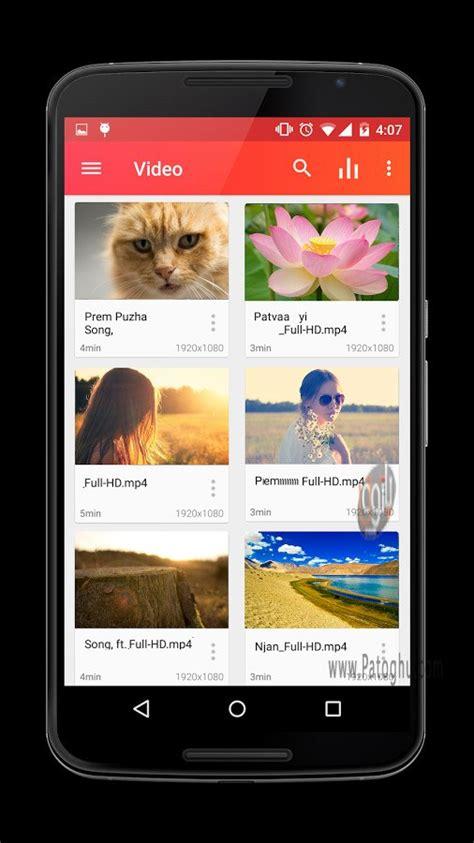 format video player mobil دانلود 1 0 4 all format video player hd نرم افزار پخش