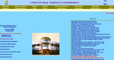 how to apply for a service check how to apply for upsc civil service preliminary exams 2015 all you need to