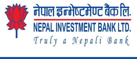 nepal investment bank nepal investment bank letter exle the bank fully
