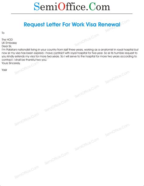 Request Letter For Employment Visa Extension sle letter for work permit