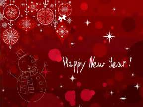 new year 2018 banner happy new year background