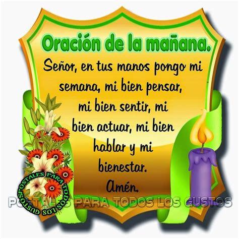 las siete oraciones poderosas para los siete dias de la postales para todos los gustos oraci 211 n de la ma 209 ana