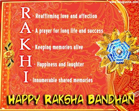 Greeting Card Templates For Raksha Bandhan by Happy Raksha Bandhan Messages Sms Text In