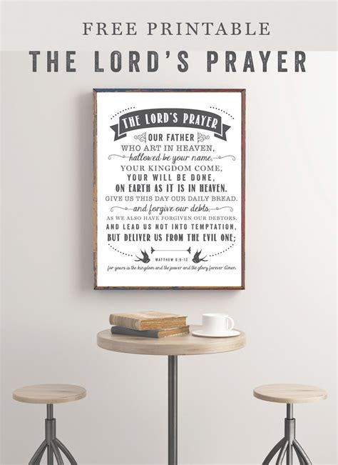 printable version of the lord s prayer the lord s prayer free printable sincerely sara d