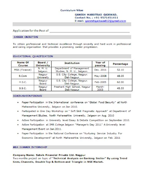 mba finance fresher resume format doc mba fresher resume