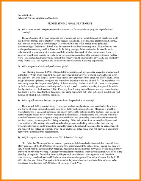 Scholarship Essay Exles Educational Goals 11 Personal Goal Statement Exles Packaging Clerks
