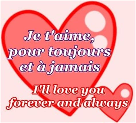 0008100594 when in french love french i love you quotes quotesgram