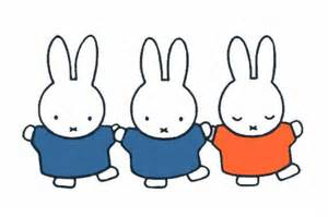 miffy graphics animated gifs picgifs