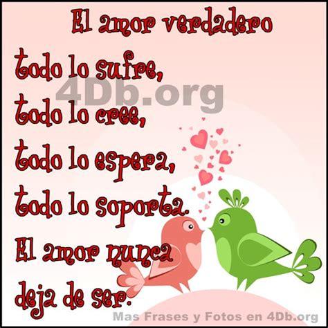 imagenes de amor cristianas para enamorar diosesbueno com frases para enamorar el amor verdadero