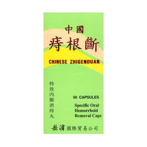 Obat Wasir Yang Herbal jual obat herbal ambien wasir zhingenduan paing