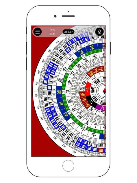 Meteran Feng Shui 5 Meter C Mart Tools D0005 519 Gy B10 N0633 app shopper geomancy compass reference