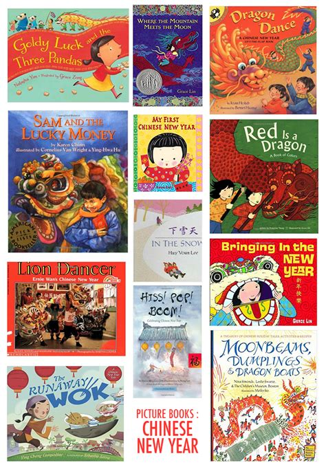picture book on new year clever new year picture books
