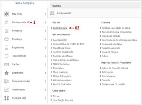 extrato rendimentos banco do brasil como exportar o extrato banc 225 rio em arquivo ofx em 5