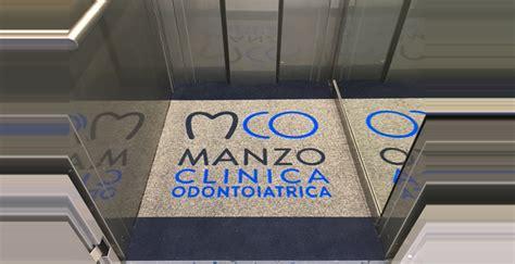 zerbino personalizzato roma zerbini con logo zerbini personalizzati asciugapassi e