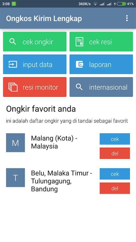 Cek Ongkir Jne Tiki Dan Pos Indonesia ongkos kirim lengkap 1 2 7 apk android