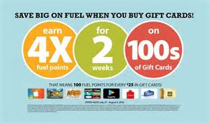Amazon Gift Card Kroger - kroger 4x fuel perks on gift cards 50 kroger gift card giveaway ftm