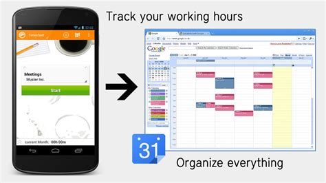 Android App Ideas timesheet calendar exporter android apps on google play