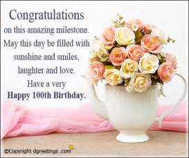 Flower By Birth Month - 100th birthday messages dgreetings com