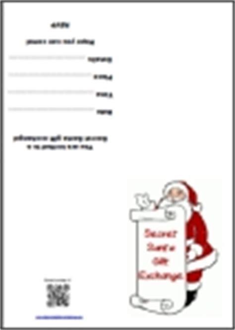 Gift Exchange Letter Template Free Printable Secret Santa Invitations