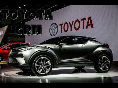 new toyota chr hybrid 2017 the best interior youtube