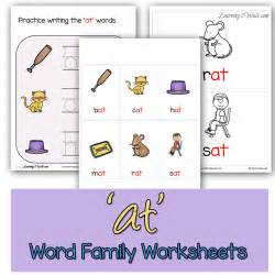 at word family worksheets the homeschool village