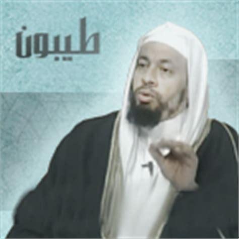 biography of muhammad musa al shareef tayyibun online