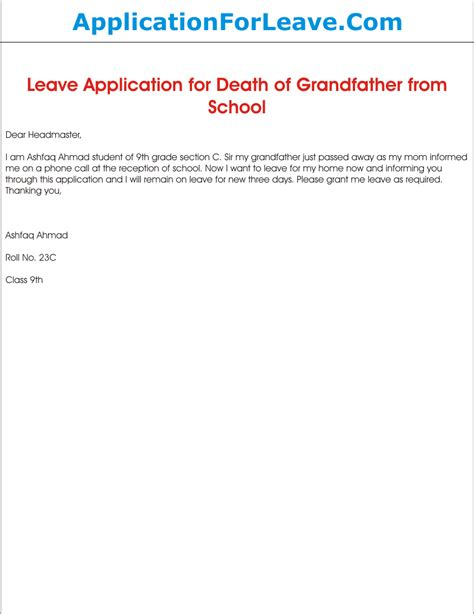 Excuse Letter Due To Anniversary Leave Application For Of Grandfather