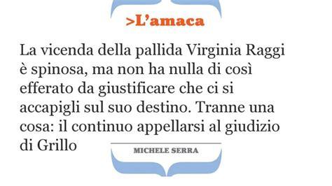 La Repubblica L Amaca L Amaca 5 Febbraio 2017 Repubblica It