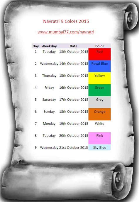 navratri colors 9 colours of navratri 2017 mumbai 9 days navratri colours