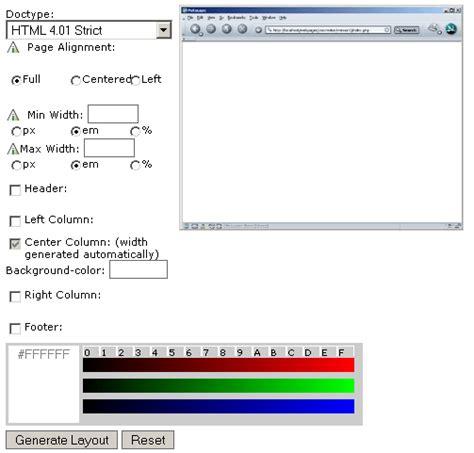 layout css rails онлайн генератор разметки страницы css ruby brewed