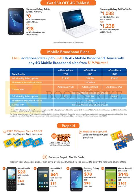 mobile broadband for tablets tablets mobile broadband plans prepaid samsung galaxy