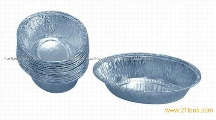 Alumunium Foil Cup Oval aluminium foil container oval tart cup products china