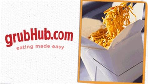 Grub Hub Gift Card - free grubhub gift card emailed prizerebel