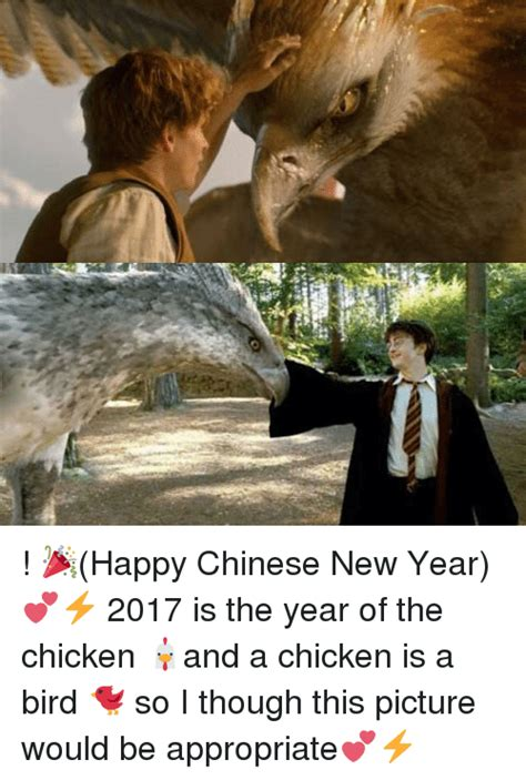 Repro Lukisan Ayam Rooster Year Tahun Family Hen Hoki Feng Shui 2 25 best memes about new year 2017 new year 2017 memes