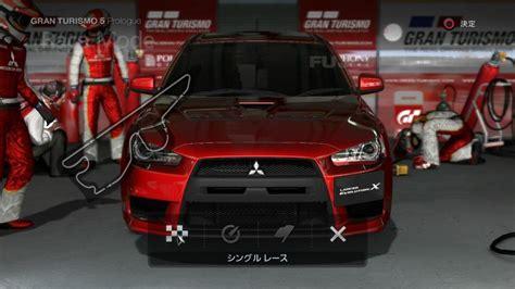 Gran Turismo Prologue Ps3 jocuri racing gran turismo 5 prologue
