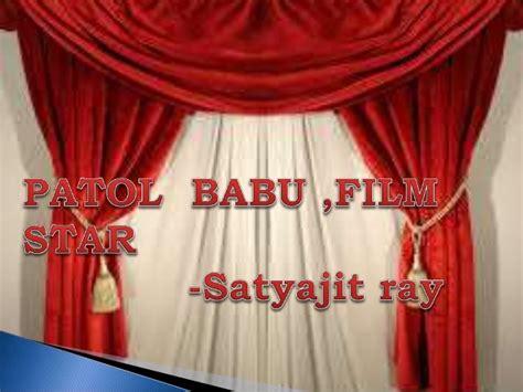 biography of patol babu film star patol babu film star