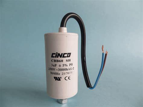 motor run capacitor vs lighting capacitor 3mfd 250v cbb60c bipolar cable motor run capacitor cinco capacitor china ac capacitors factory