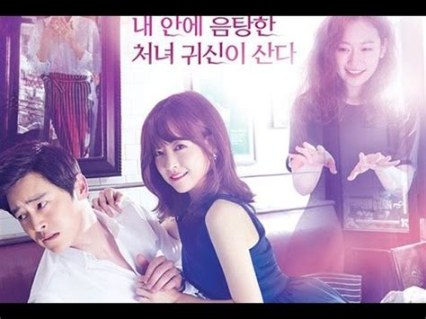 film korea ghost sinopsis oh my ghost korean drama teaser fm youtube