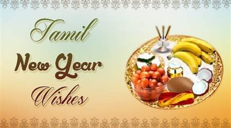 tamil new year festival wishes messages 2017 puthandu