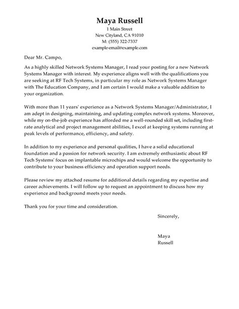 Networking Cover Letter Email network administrator cover letter cover letter for a