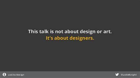 design is not design is not art