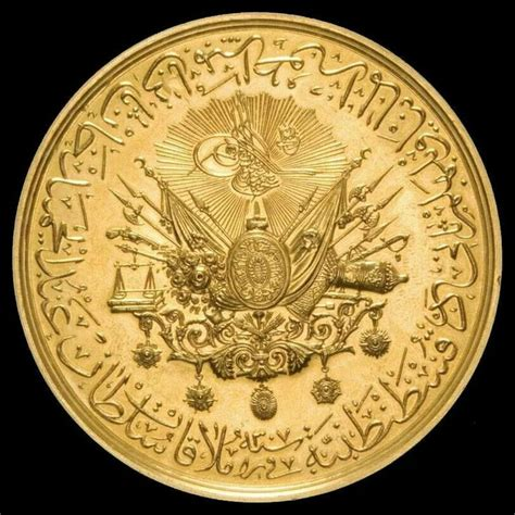 Ottoman Currency 92 Best Images About Ottoman Things On Pinterest Istanbul 16th Century And Karlsruhe