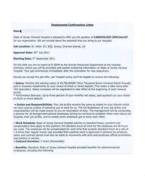 sample employment offer letter templates