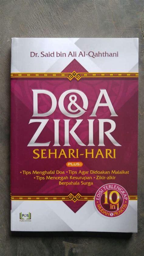 Tuntunan Shalat Juz Amma Dan Doa Doa Pilihan buku doa dzikir sehari hari plus tips tips terkait doa toko muslim title
