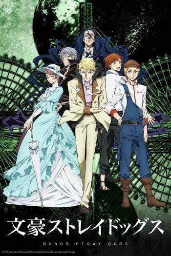 bungou stray dogs season 2 bungou stray dogs 2nd season anime planet
